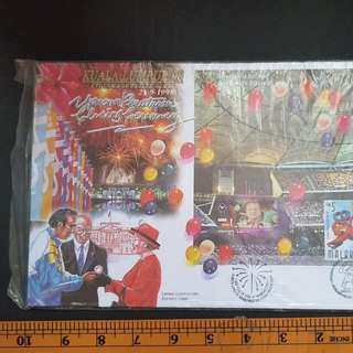 1998 Malaysia Commonwealth Games Closing Ceremony Souvenir Preprinted Cover