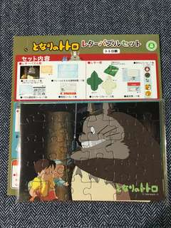 龍貓 totoro 砌圖 拼圖 明信片 2014日本郵便局出品