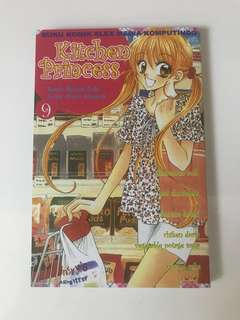 Kitchen Princess Comic (Natsumi Ando)