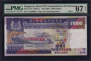 Sharing only --- Singapore Ship $1000 A/2 000001 Low Serial No.1 PMG 67 EPQ