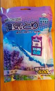 防潮吸濕包  薰衣草味 強力抽濕500ml 防霉 吸濕 除味