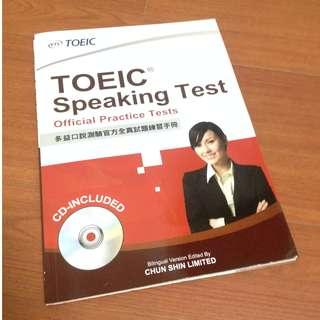 含CD多益口說測驗官方全真試題練習手冊 TOEIC Speaking Test Official Practice