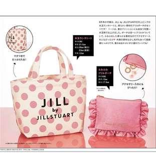 日本雜誌袋 Jill Stuart 8月號2018