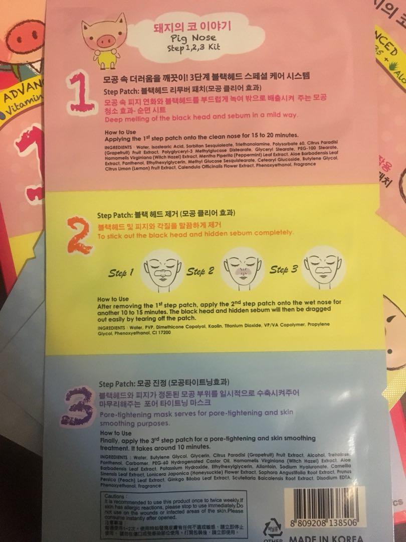 Korean 3-step blackhead strip