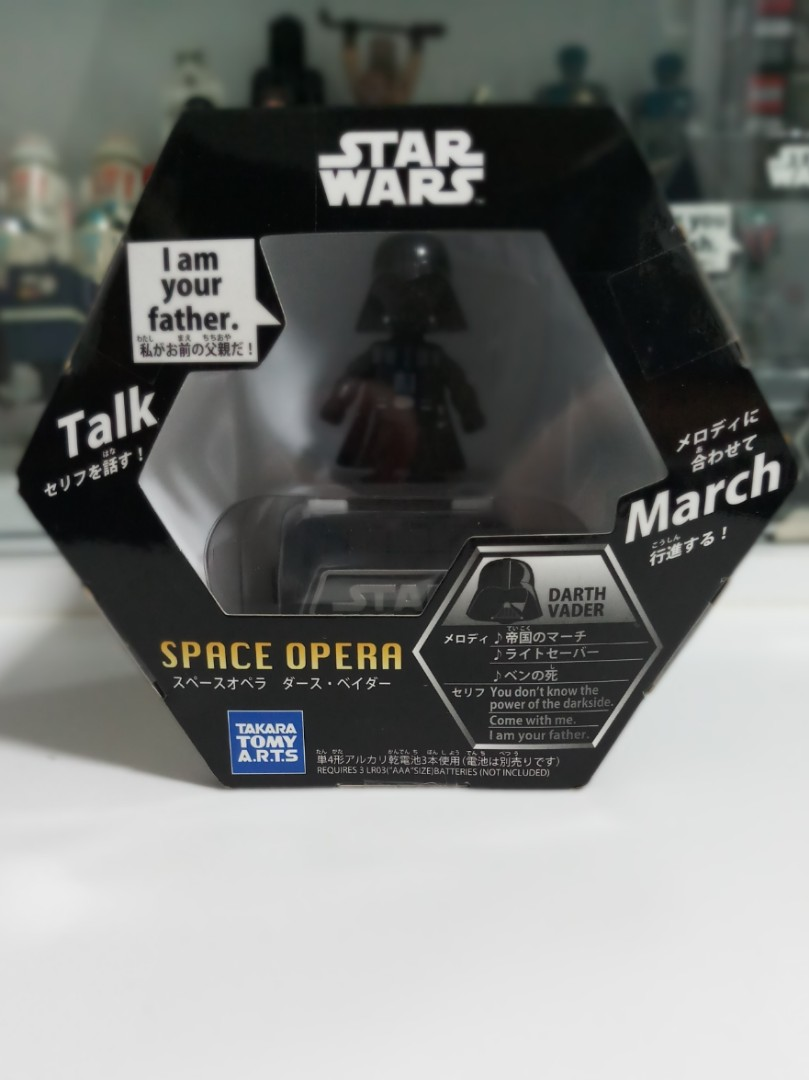 Star Wars Space Opera Darth Vader