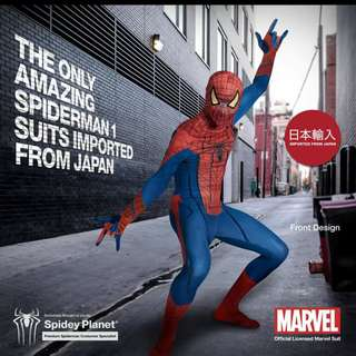 Brand new Official Marvel TASM1 Full suit.