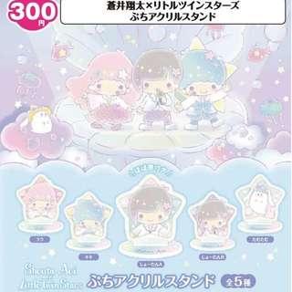 [PO] Gachapon - Aoi Shouta x Little Twin Stars Petite Acrylic Stands