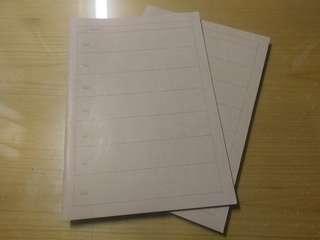 大掃除 Muji 行事曆 Schedule book 橫間/橫條