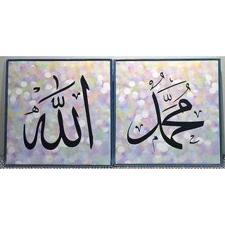 BN Ayat Kalimah Pair Set Allah SWT and Muhammad SAW glitter