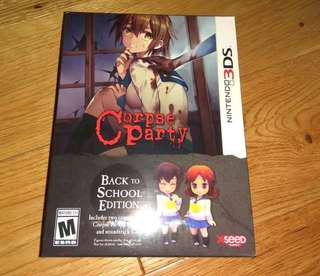 Sale Corpse Party LE 3DS game brand new