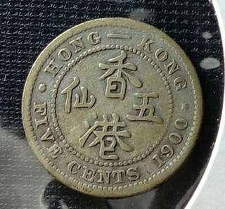 1900H香港五仙銀幣