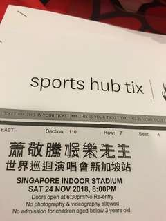Jam hsiao 2 tickets entrance east, section 112, row 9, seat 1 &2