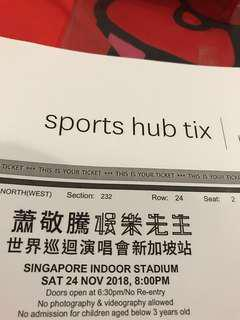 Jam hsiao entrance north(west), sec 232,row 24, seat 1&2
