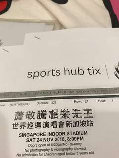 Jam hsiao 1 pair ticket entrance east,sec 114,row 11, seat 12&13