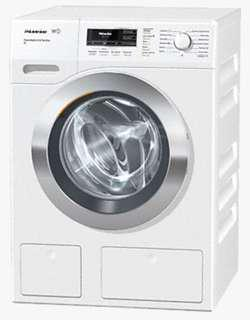 WTB Want to Buy Miele Washer with TwinDos