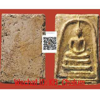 崇笛佛 Somdej Wat Rakang favor type with gold