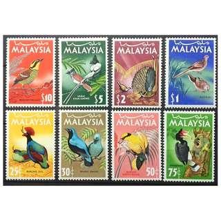 MALAYSIA BIRDS 1965 COMPLETE SET SG 20 - 27 MNH OG STAMPS