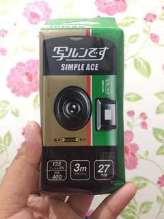 Fujifilm simple ace