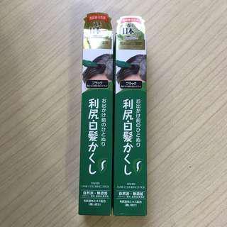 🚚 全新日本利尻昆布染髮筆2支-黑色