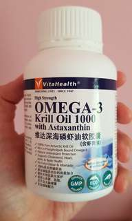Vitahealth Omega-3 Krill Oil 1000 with Astaxanthin