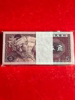 第四套人民幣80年5角100連號:Z7F3055801-900