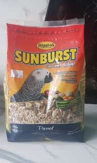 SUNBURST GOURMET BLEND BIRD FOOD!