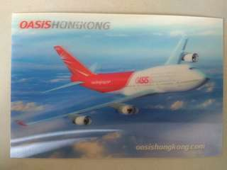 Oasis Hong Kong甘泉航空 明信片 非國泰 非港龍 Not Cathay Pacific Not CathayDragon