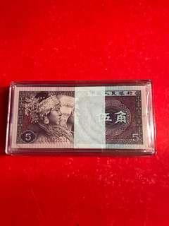 第四套人民幣80年5角100連號:E1N6925501-600