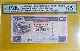 (雷達號)1995年 匯豐銀行 $20