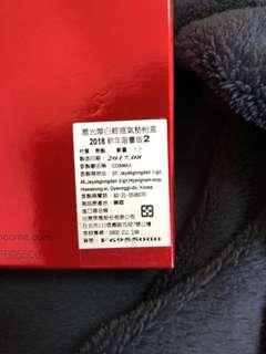 蘭蔻 氣墊粉餅盒