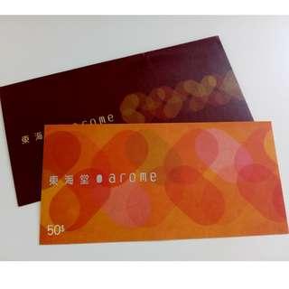 東海堂$50禮券X1