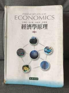 [二手]經濟學原理 第二版&第四版