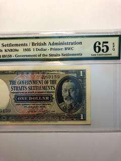 1935 Straits Settlements KG V $1 PMG 65 EPQ