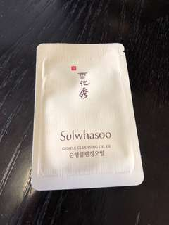 Sulwhasoo 雪花秀 cleaning oil sample