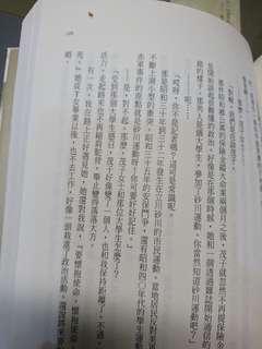 🚚 殺人鬼藤子系列 1+2 ,真梨幸子