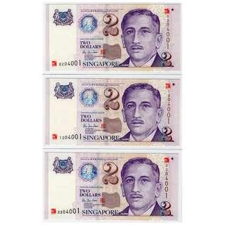 Singapore Portrait Millennium $2 3 pieces Identical number 204001
