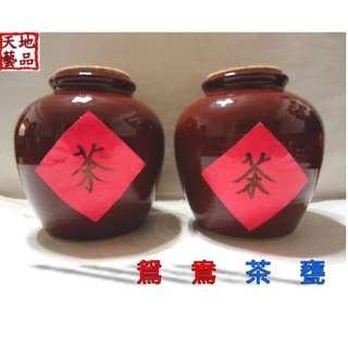 🚚 天地 藝品 純正 ( 三義 ) 陶瓷 手拉 胚 精緻 ( 茶 甕 ) 尊貴 套組 ( 兩甕 ㄧ組 ) K001 特價 促銷 中