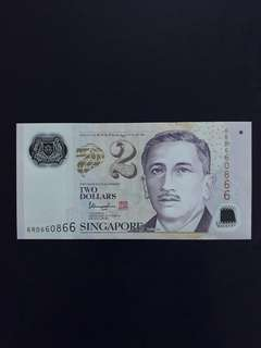 6RB 660866 - Singapore Portrait Series $2 Currency Note.