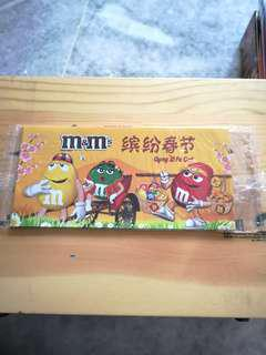 M&Ms Red Packet