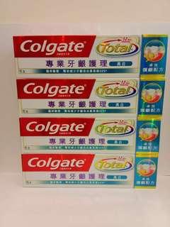 高露潔專業牙齦護理美白牙膏95g(4枝)