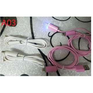 Iphone Lightning 發光充電線 1米