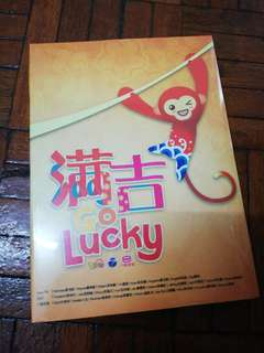 178 满吉Go Lucky (CD+DVD)