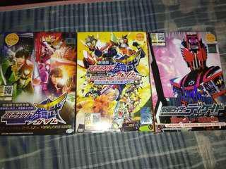 DVD Kamen Rider Movie & Full Episode 3pcs cd