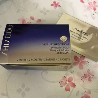 Shiseido Wrinklelift mask 12 packs x 2 sheets
