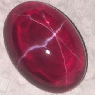 (8.95 carats) Natural Star Ruby