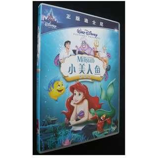 The Little Mermaid DVD (Disney) (Region 6)