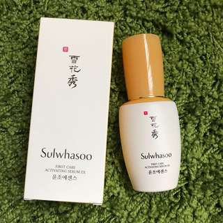Sulwhasoo star product First Care Activating Serum 30ml
