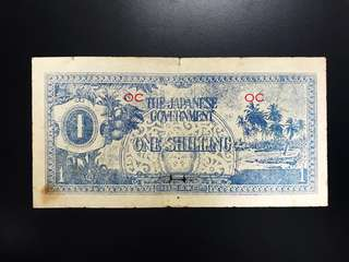 Japanese Occupation 1 Shilling Oceania allied replica
