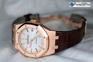 WTB: Audemars Piguet Royal Oak 15300 Rose Gold