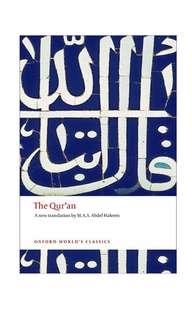 The Quran by M.A.S Abdul Haleem [NEW]